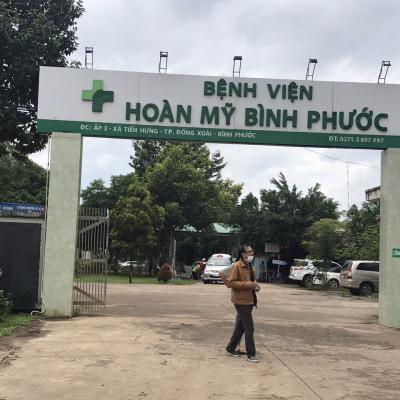 ĐẦU NĂM EM BÁN LÔ CỰC PHẨM tại Tp Đồng Xoài Bình Phước.