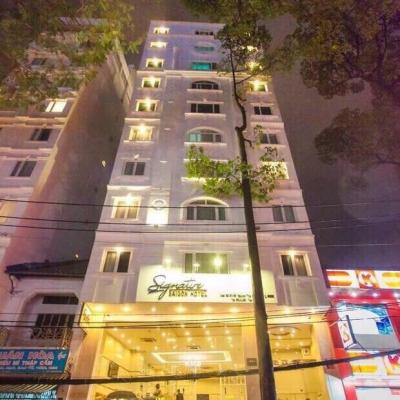 Chuyển nhượng Signature Hotel 4 Sao, MT Nguyễn Thái Bình, Phường Nguyễn Thái Bình, Q1, 12x17m, 1 hầm 10 lầu, 450 tỷ